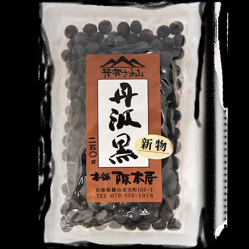黒豆小豆.png のコピーのコピー